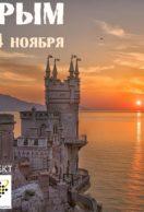 Педагогический Шахматный Союз приглашает всех шахматистов