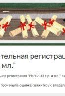 ПЕРВЕНСТВО РЕСПУБЛИКИ МАРИЙ ЭЛ 2013 Г.Р.  И МЛАДШЕ